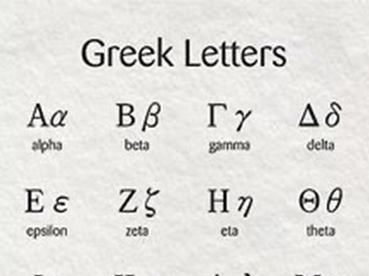 Lettres grecques et montres vintages (partie 1)